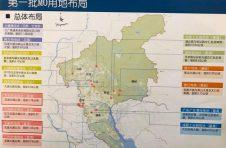 广州首批新型产业用地项目开建,地价为办公用地的20%