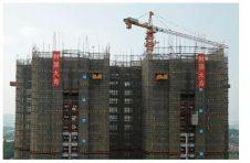 广州最大在建安置区首栋楼封顶,上半年有7栋楼将完成封顶
